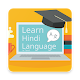 Download Learn Hindi in 30 days through Tamil For PC Windows and Mac