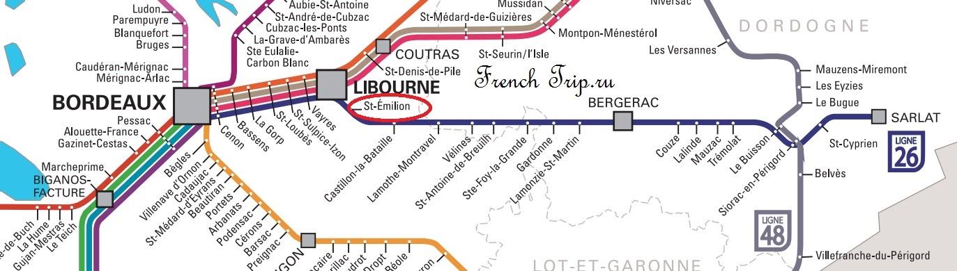 Поезд Бордо - Сент-Эмильон - маршрут поезда