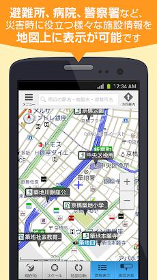 災害用地図-避難所マップ・通信不要・帰宅支援-のおすすめ画像3