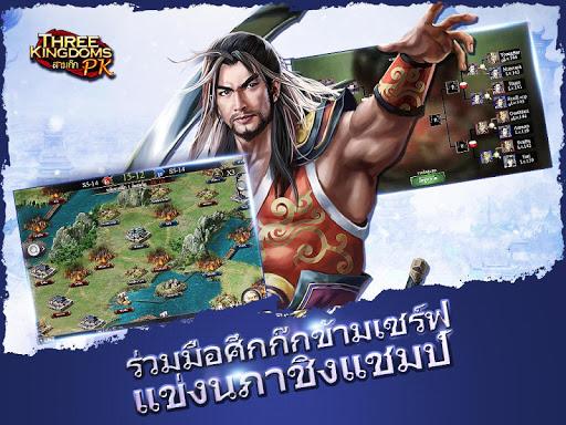 Three Kingdoms PKu2014u0e2au0e32u0e21u0e01u0e4au0e01 PK 11.1.0 screenshots 7