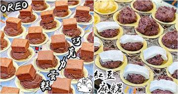 輪の鋪-日式紅豆餅