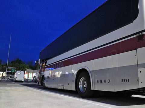 阪急バス「よさこい号」 2891 南国SAにて その4