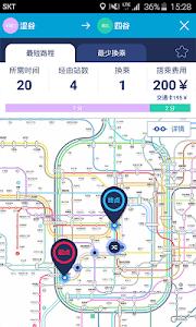 日本地铁_日本ing screenshot 2