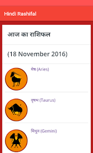 Download Hindi Rashifal राशिफल हिंदी For PC Windows and Mac apk screenshot 6