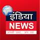 Network India News for PC-Windows 7,8,10 and Mac
