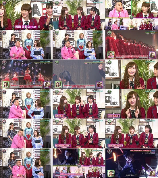 (TV-Music)(720p) NGT48 Part – Otoboke Pops ep128 180421