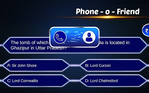 Crorepati India Quiz- screenshot thumbnail