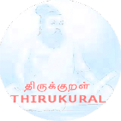 Thirukural - Learn Easy
