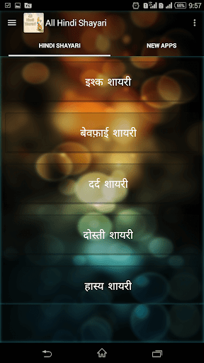 All Hindi Shayari screenshots 1