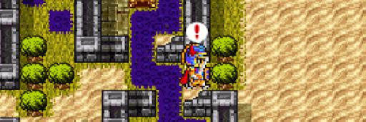 ドラクエ1_ロトの鎧の場所
