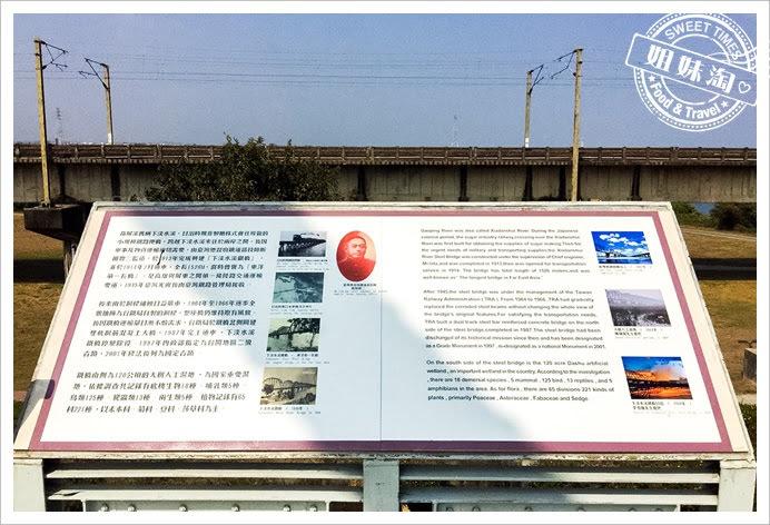 舊鐵橋濕地公園介紹
