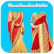 Women Blouse Saree Suit New - Androidアプリ