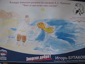 Photo: Вероника В., группа № 7