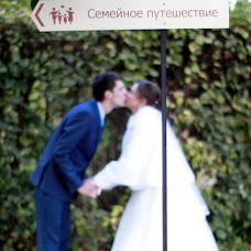 Wedding photographer Gevorg Manvelyan (Rramka). Photo of 15.10.2015