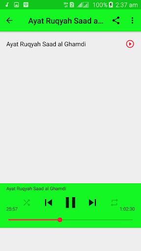 ROQYA SIHR MP3