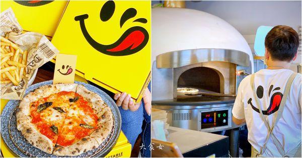 90sec PIZZA