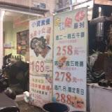竹笙林壽喜燒火鍋店