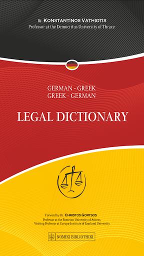 GERMAN-GREEK LEGAL DICTIONARY