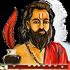 Vedic Square icon