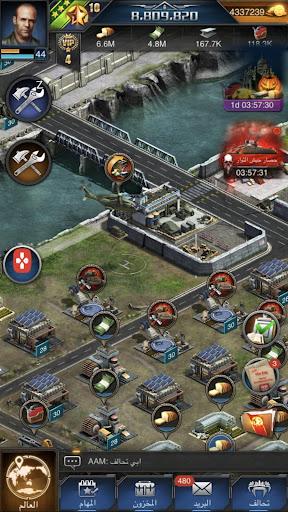 نداء الحرب 3 for PC