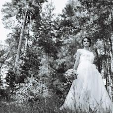Jurufoto perkahwinan Pavel Kozyr (pavelkozyr). Foto pada 04.08.2019
