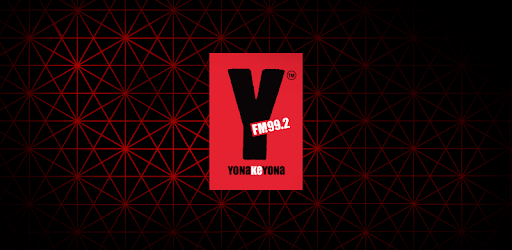 yfm songs free download