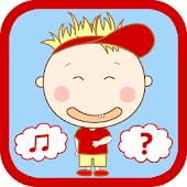 Baby Match Sounds - Pro