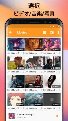 TV にキャスト - クロームキャスト テレビ キャストアプリのおすすめ画像2