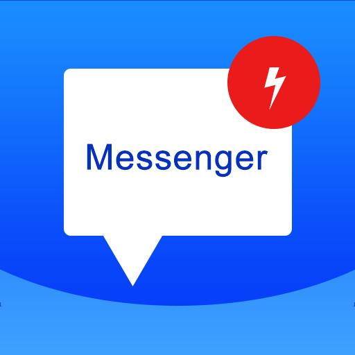 New Messenger Pro