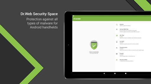 Dr.Web Security Space screenshot 9