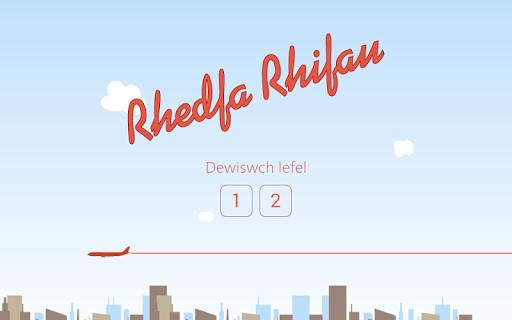 Rhedfa Rhifau