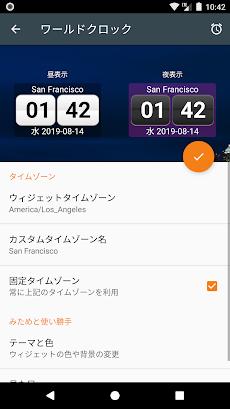 World Clock Widget 2020 Proのおすすめ画像3