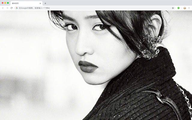 Kiko New Tab, Customized Wallpapers HD