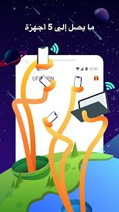 UFO VPN Basic: وكيل VPN مجاني وآمن WiFi 6