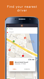 VOO - On-demand delivery- screenshot thumbnail