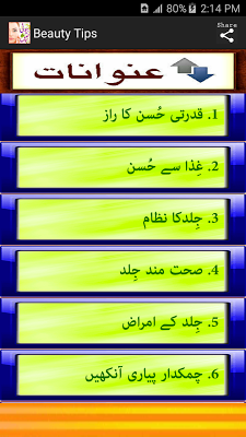 Beauty Tips Urdu and Totkay - screenshot