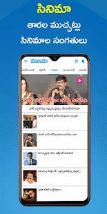 Eenadu News - Official App - Apps on Google Play