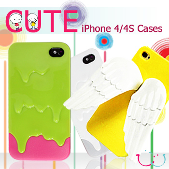 Photo: http://www.cyberworldltd.co.uk/cases-for-apple-model-iphone-4.htm