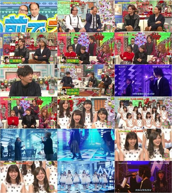 (TV-Variety)(720p) 堂本兄弟2016もうすぐクリスマスSP 161216