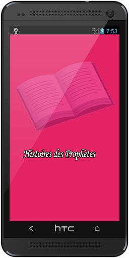 Histoires Prophètes Français