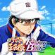 新テニスの王子様 RisingBeat - Androidアプリ