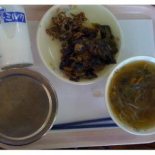 Aubergine Soup