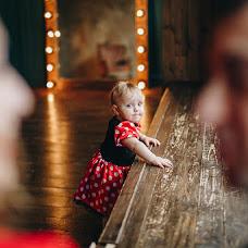 Wedding photographer Masha Malceva (mashamaltseva). Photo of 17.11.2017