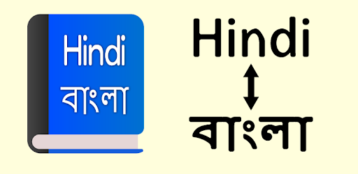 Translation english pdf to bangla book