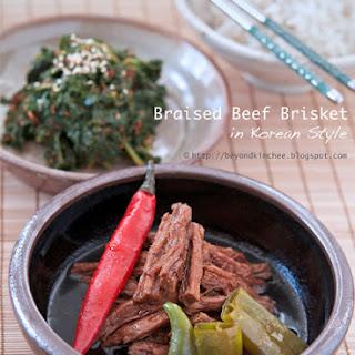 Braised Beef Brisket (sogogi jangjorim)