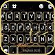 Gold Black Marble Keyboard Theme Download on Windows