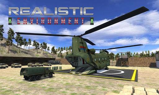陸軍貨物ヘリコプター救済