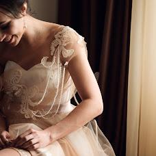 Wedding photographer Vasilisa Perekhodova (Perehodova). Photo of 09.06.2018
