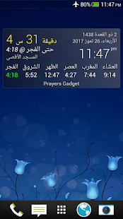 Prayers Gadget (Prayer Times)- screenshot thumbnail
