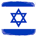 History Of Israel icon